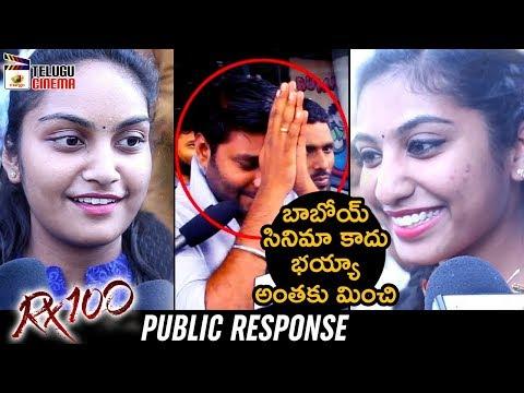 RX 100 Movie PUBLIC RESPONSE | Kartikeya | Payal Rajput | Rao Ramesh | #RX100 | Mango Telugu Cinema