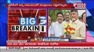 Non-Bailable Warrant to TDP MLA Kalamata Venkataramana