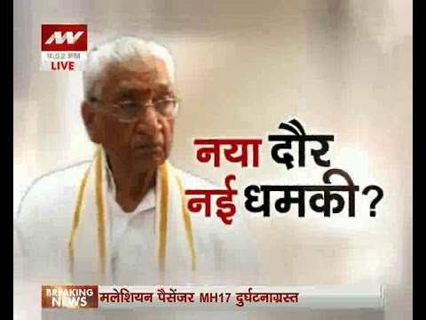 Question Hour: Ashok Singhal's controversial remarks