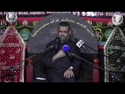 Shame Ghareeban Majlis | Ayatullah Sayed Aqeel Algharavi | Muharram 1438/2016