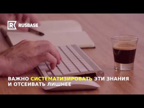 Простые методы, которые помогут сгенерировать идеи — Rusbase