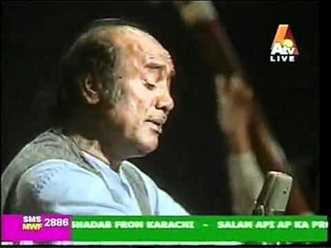 Mehdi Hassan Live...rafta Rafta Woh Meri (rare Version) video