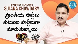 BJP MP & Entrepreneur Sujana Chowdary Full Interview || Dil Se With Anjali #172