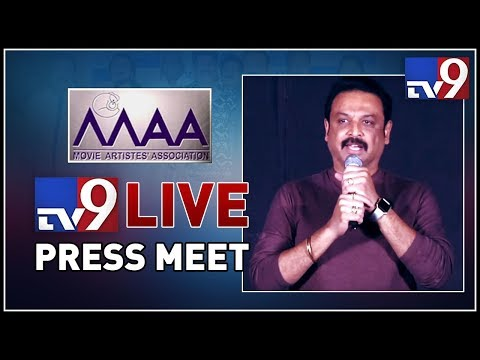 MAA Association Press Meet LIVE - TV9