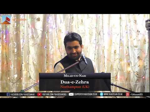 Milad-Un-Nabi | Allama Mushraf Abbas Alvi | 29 November 2018 |  Dua-e-Zehra | Northampton (UK)