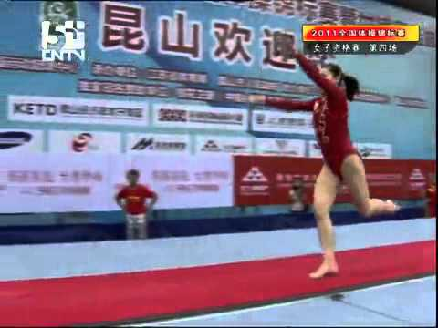 Jiang Yuyuan vault qualification chinese national gymnastics 2011