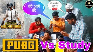 Group D ki taiyari vs Pubg Funny Video | Haryanvi Rajasthani Comedy | Mast Mehkma |