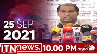 ITN News 2021-09-25   10.00 PM