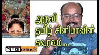 Aruvi Tamil movie Review & Complete Film Analysis by Jackiesekar | Jackiecinemas