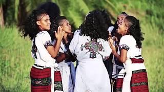 Zenbe Tesfaye - Genteya(ገነት'ያ) - New Ethiopian Music 2017(Official Video)