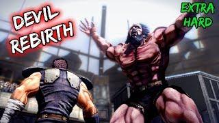 Fist of the North Star: Lost Paradise - Boss Battles: 2 - Devil Rebirth (EXTRA HARD)