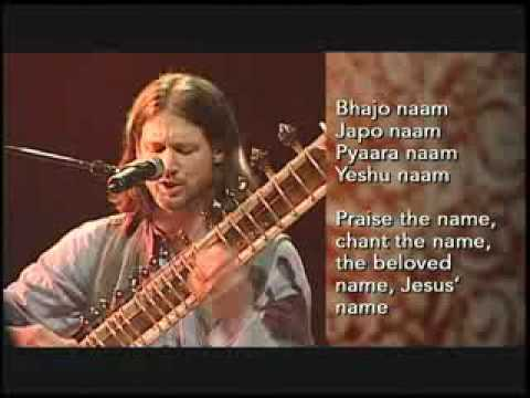 ARADHNA - Bhajo Naam (Live - Lyric Version)