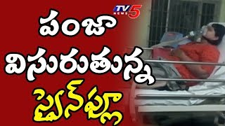 పంజా విసురుతున్న స్వైన్ఫ్లూ..! | Swine Flu Expands In Telangana