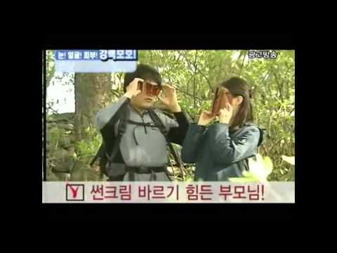 韓國S-View護視防曬面罩產品介紹影片