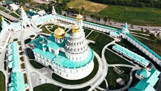 Храм Новый Иерусалим