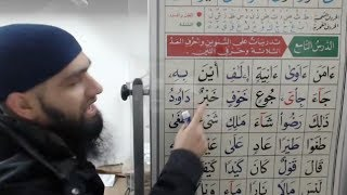 Nuraniyah - Exercises on Madd/Leen - Imam Raza