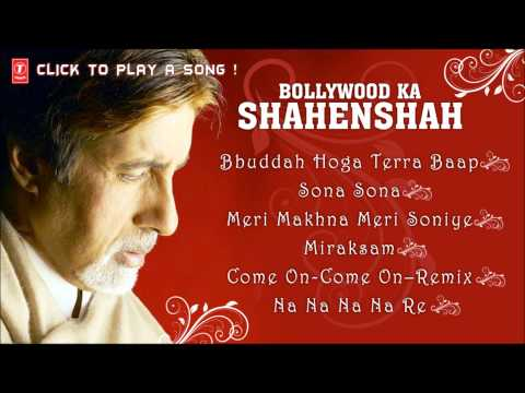 Amitabh Bachchan - Bollywood Ka Shahenshah...