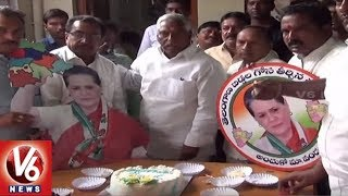 Sonia Gandhi 72nd Birthday Celebrations Grandly Held In Telangana State