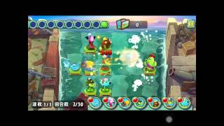 Plants vs Zombies All Stars - How To Complete all Missions