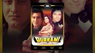 Kurbani - Qurbani