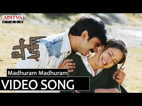 Shock Telugu Movie Video Songs - Madhuram Madhuram Song video