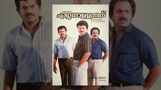 Casanovva - Ezhunnallathu Malayalam  Full Movie