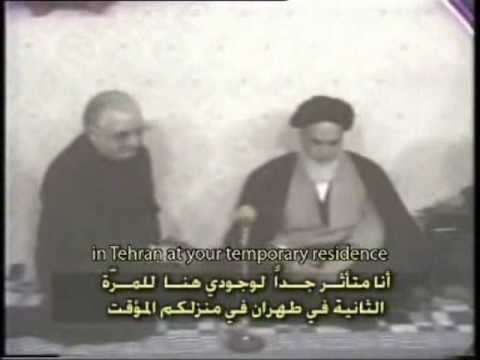 Ayatollah Khomeini on U.S. Embassy Hostage Crisis