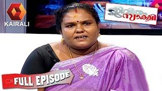 Jeevitham Sakshi 18 10 2014 Full Episode