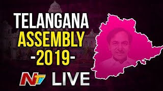 Telangana Assembly LIVE   Motion Of Thanks To Governor's Address   NTV LIVE