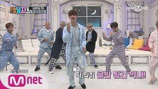 New Yang Nam Show [비투비편] 한글자 댄스 '기도' 170309 EP.3