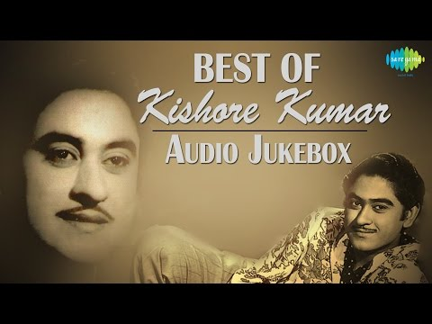 Best of Kishore Kumar | Evergreen Bengali Songs | Audio Jukebox | Kishore Kumar Songs