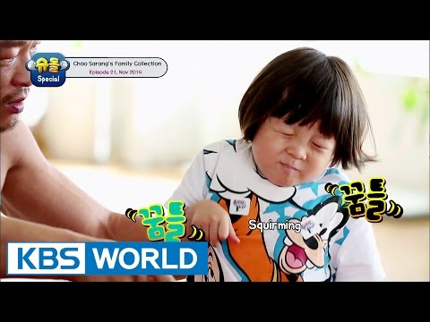 The Return Of Superman - Choo Sarang Special Ep.21