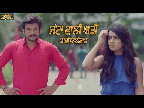 Jattan Wali Arhi | Laddi Dhaliwal | Official Video | Punjabi songs 2016