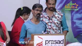 Engeyum Naan Iruppen Movie Audio Launch Part 2