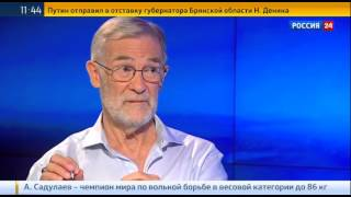 "Интервью: Рэй МакГоверн (Ray McGovern), ветеран ЦРУ эфир 09.09.214 ""Россия 24"""