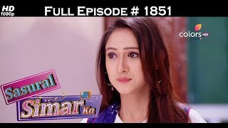 Sasural Simar Ka - 5th June 2017 - ससुराल सिमर का - Full Episode (HD)