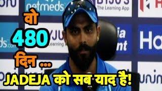 Asia Cup 2018: Watch MoM Ravindra Jadeja On His 4/29 Vs Bangladesh | Full Press Conference