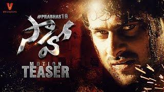 Saaho Teaser | Prabhas Saaho Movie Teaser | #SaahoTeaser | Sujeeth