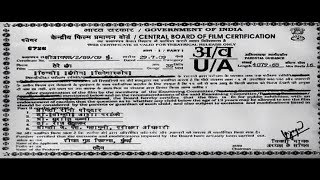 Bollywood Full Movie तेरे संग Dhadak 2018 {HD} Full Movie Tere Sang Yaara Romantic Hindi Movies 2018