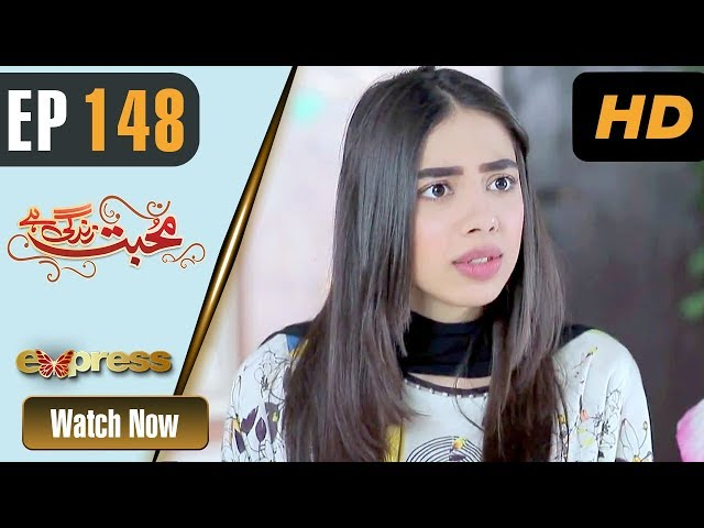 Pakistani Drama  Mohabbat Zindagi Hai - Episode 148  Express Entertainment Dramas  Madiha