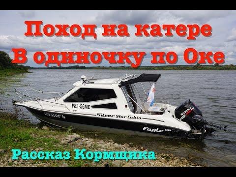 катались на лодке перевод