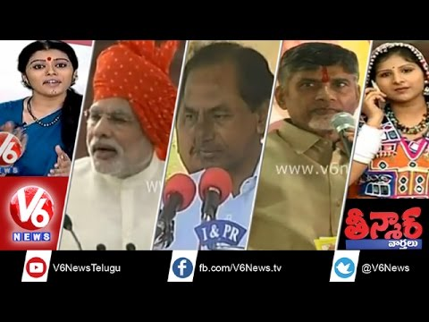 Independence Day celebrations - CM KCR Singapore tour - Crop loans - Teenmaar News Aug 15th 2014