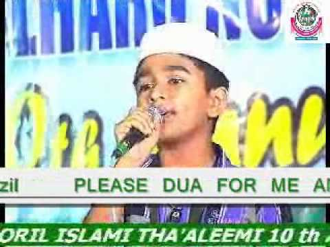 Twaha Rasoolullahee  Good Song Muslim Mappila Song Mappilappattu  Album Thaha Rasoolullahi video