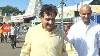 Andhra Pradesh EX DGP Dinesh Reddy Visits Tirumala Temple | Tirupati
