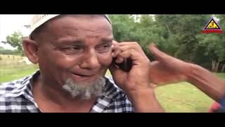সিলেটের আঞ্চলিক ভাষায় রচিত কমেডি নাটক   Sylheti Natok 2017