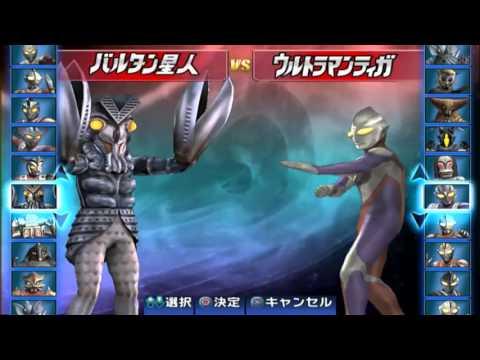 Download Ultraman Fighting Evolution 3 Ps2 Iso Torrents Newlivin