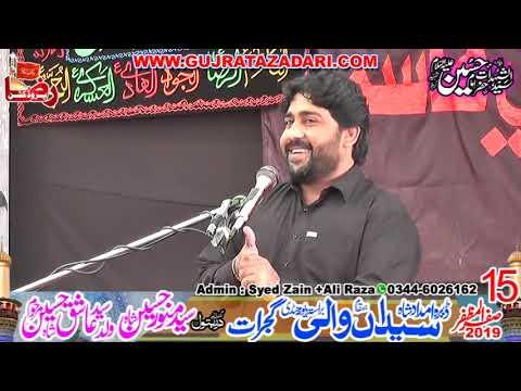 Zakir Najaf Abbas Bosal | 15 Safar 2019 | Syedan Wali Gujrat || Raza Production
