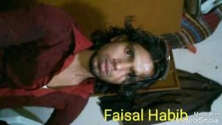 আমি রুজ রাতে চিঠি লিকি।মনির খান