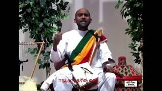 Ethiopian Patriotic Song by Prof Adugnaw Worku 2016