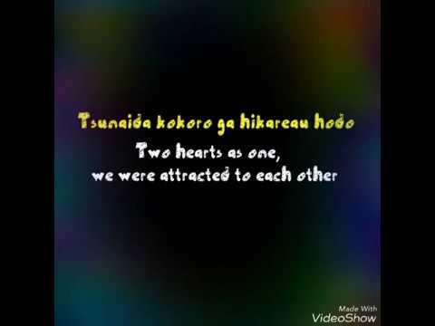 Kagamine Twins - Mistletoe ~ Tree of Reincarnation English and Romaji Lyrics